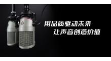 推荐国内在线网络配音平台公司